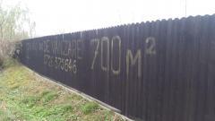 La 2 km din DN 1, 700 m in centru Izvorani cu deschidere strada 50 m, utilitati la poarta