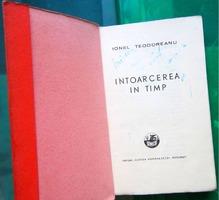 Intoarcerea in timp, Ionel Teodoreanu