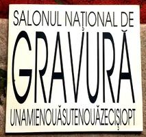 Salonul National de Gravura, 1998