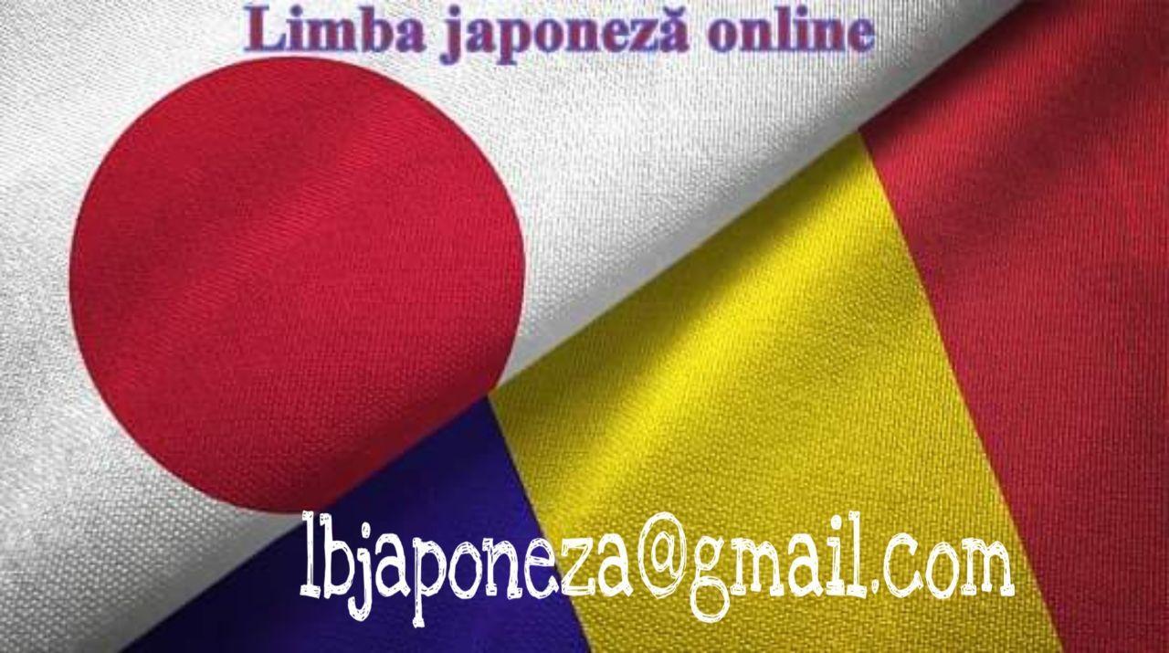 Cursuri de limba japoneză online