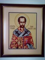 Vânzare goblen nou Sfântul ierarh Ioan gură de aur