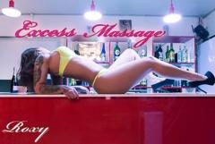 masaj erotic senzual bucuresti