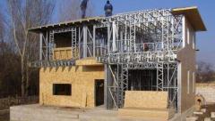 Atelier sudura,confectii metalice si constructii