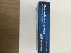 Vand Mupironazal 3g (Bactroban nazal)