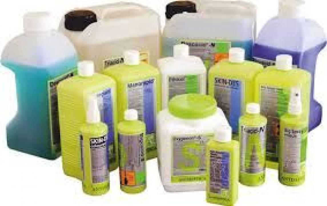 Dezinfectant nebulizare –Dezinfectanti profesionali