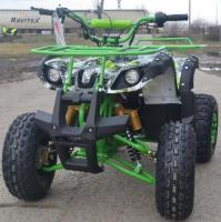 OFERTA DE VARA : ATV NITRO TORONTO S8 125CC#GRAFFITI AUTOMAT
