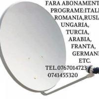 Antene satelit fără abonament