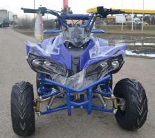 ATV NITRO RENEGADE RG7 125CC#AUTOMAT