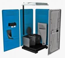 Inchiriere toalete ecologice Alba