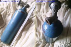 Tub oxigen medical Sauerstoff RARITATE
