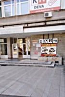Rent a car DEVA - Inchirieri auto Hunedoara - autoturisme - microbuze