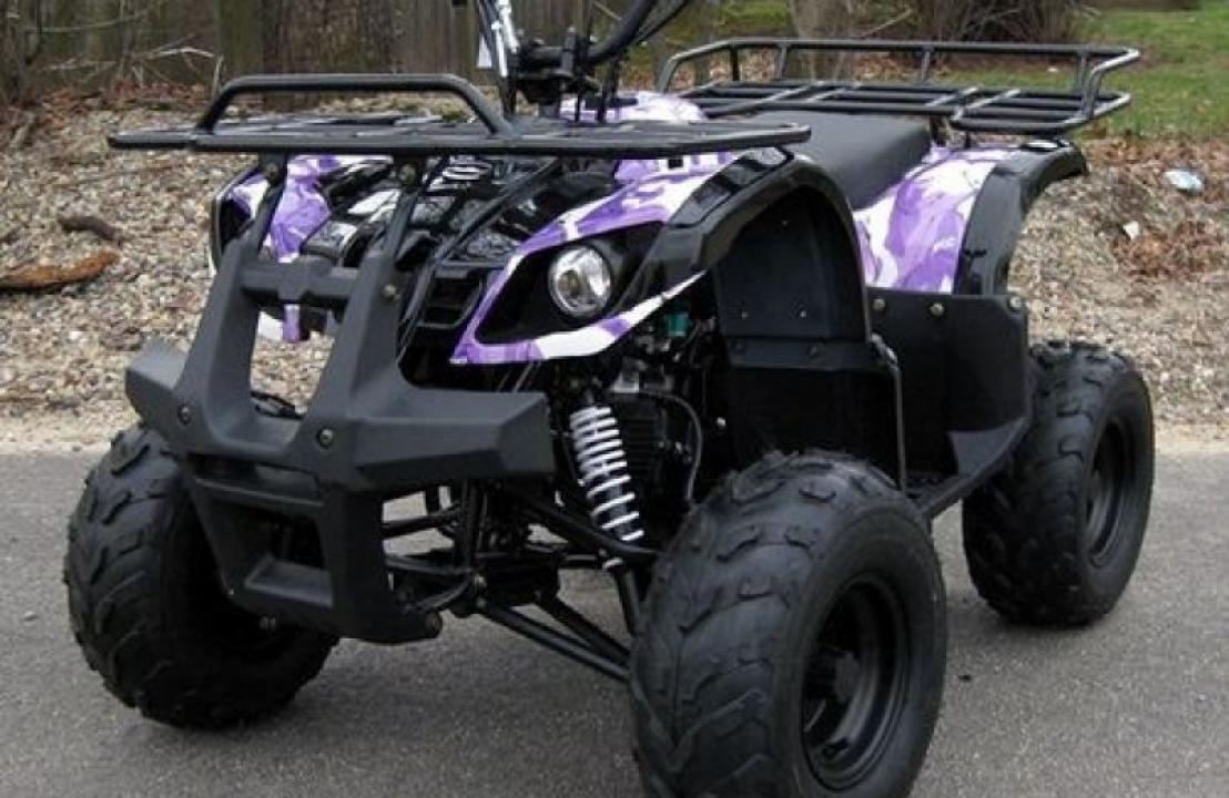 ATV KXD 006-7 PRO HUMMER