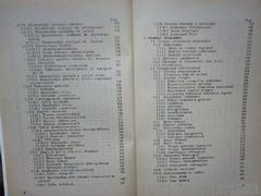 Diareea cronica diagnostic si tratament, 1993