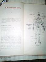 ABC-ul primului ajutor,Dr. Ioan Nastoiu , Editura Ceres, Bucuresti