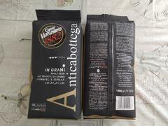 Cafea Vergnano Italia